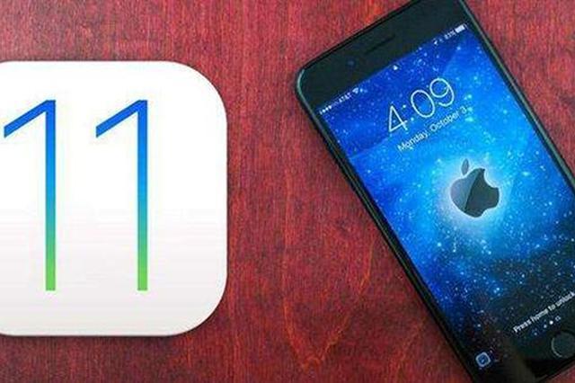 iPhone将可关闭自动降速功能 苹果下月将推软件更新