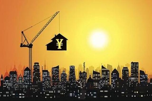 上海12月新房价格环比微涨 市场调控效果继续显现