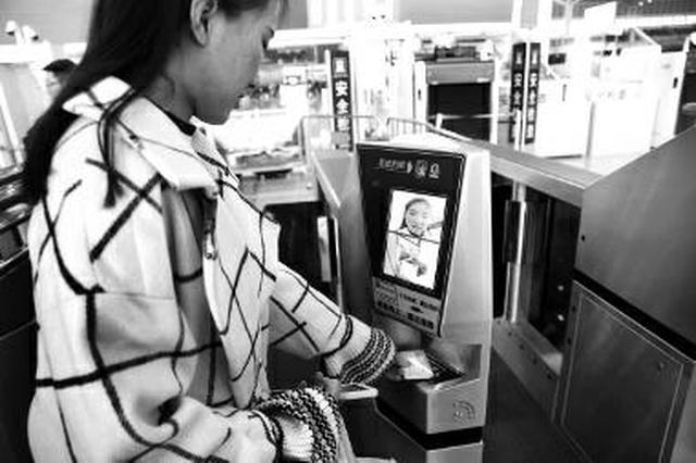长途客运上线人脸识别系统 应急补救未带有效证件