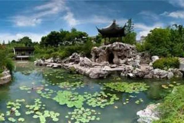 上海公布151家星级公园 详细名单一览