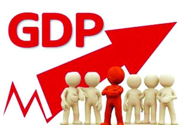 上海GDP总量突破3万亿元增速6.9% 居民收入平稳增长