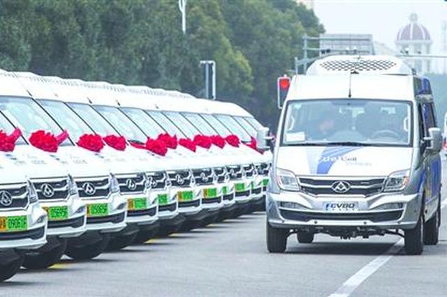 上海燃料电池汽车在化工区首次商业化示范运营