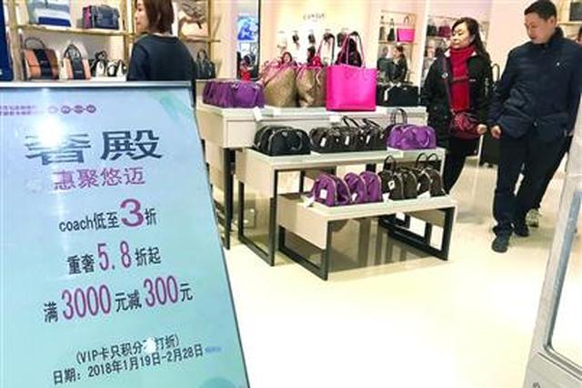 沪商业布局将迎大调整 东方商厦杨浦店转型亮相