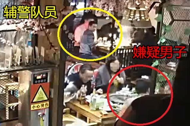 网上逃犯潜入上海 吃火锅被擒获同桌女友目瞪口呆