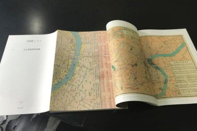 从老地图看从前的上海 公元1032年前已不是小渔村