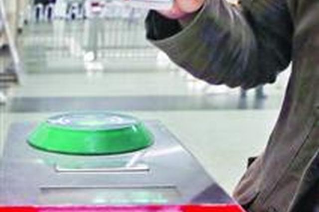 上海地铁启用手机刷码进出站 刷码手势也有讲究