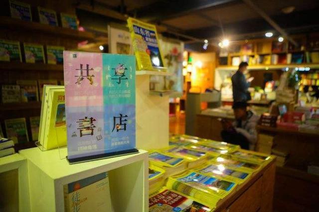 共享书店叫好不叫座:网点太少借还不便 押金安全受关注