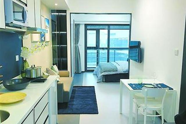 沪首个国企租赁住房品牌推出 17幅土地供应2万套房源