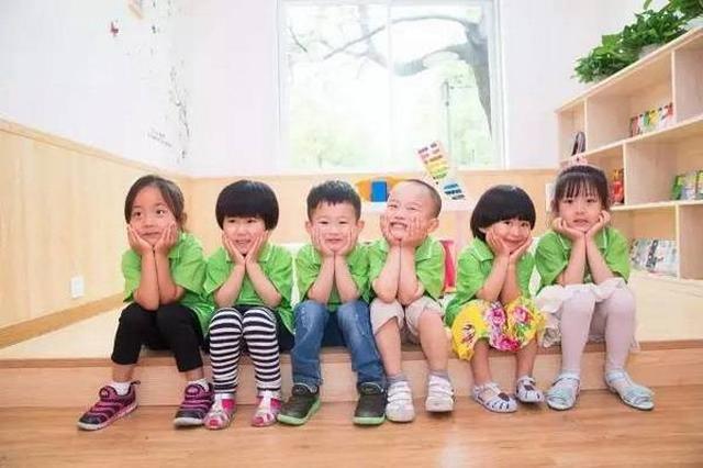 上海将建20个社区幼儿托管点 制定设置标准和管理办法