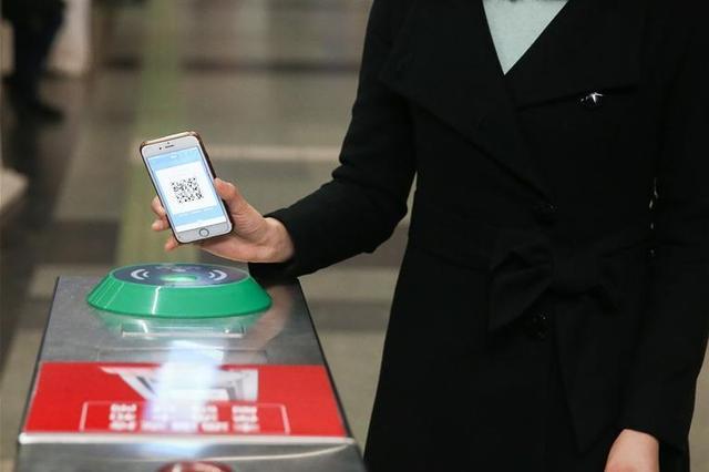 上海地铁扫码进出将引入其他支付手段 方便市民乘客