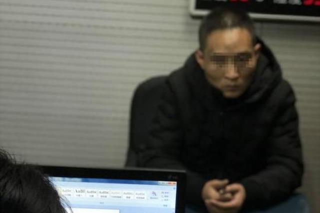 两名男子捡他人身份证冒名买车票 被行政拘留5天