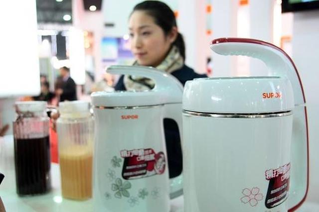 消保委发布18款豆浆机比较结果 免滤自动清洗效果不佳