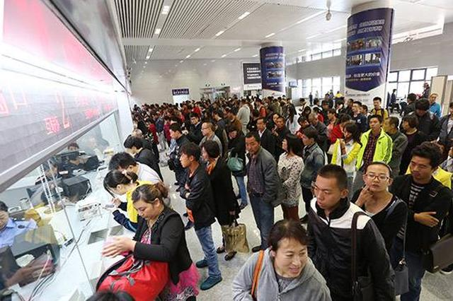 上海铁警发布春运购票防骗指南 四种骗术一览