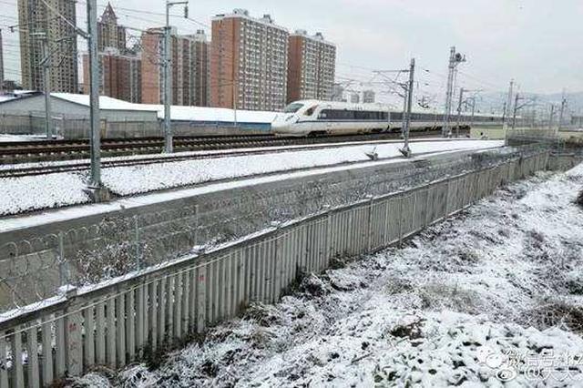 长三角铁路启动冰雪天应急预案 25日部分列车车票停售