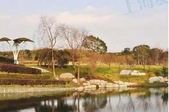 闵行诸翟公园、航华公园闭门改造 6月份中旬重新开放