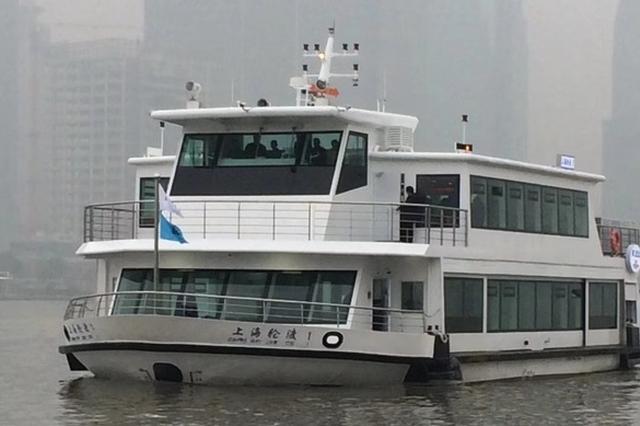 黄浦江17条航线实现空调渡轮全覆盖 橙色系渡轮退出