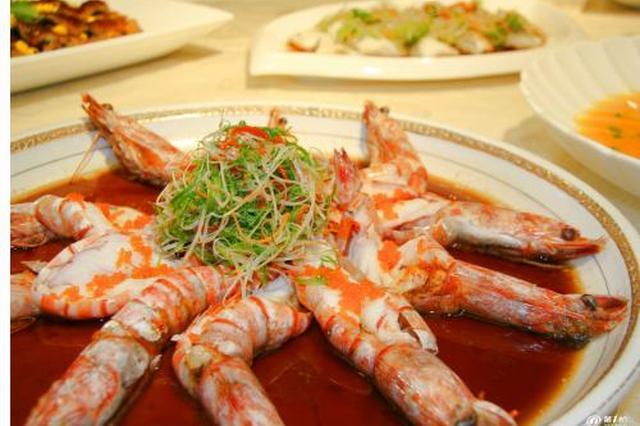 沪上竹节虾零售达135元一斤 春节虾价或高位运行