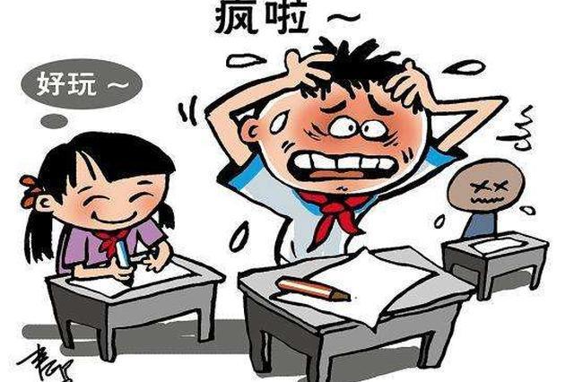 中小学考试神题频现引热议 不用标准答案框住想象力