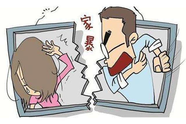 再婚夫妻因生活琐事引发矛盾 女子屡遭丈夫殴打