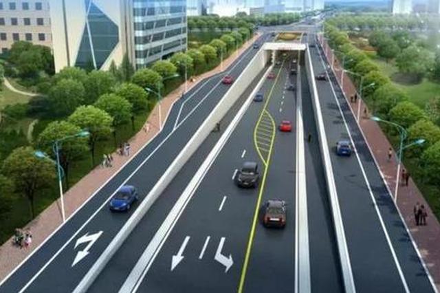 田林路地道工程今年竣工 徐汇闵行间再添快速通道