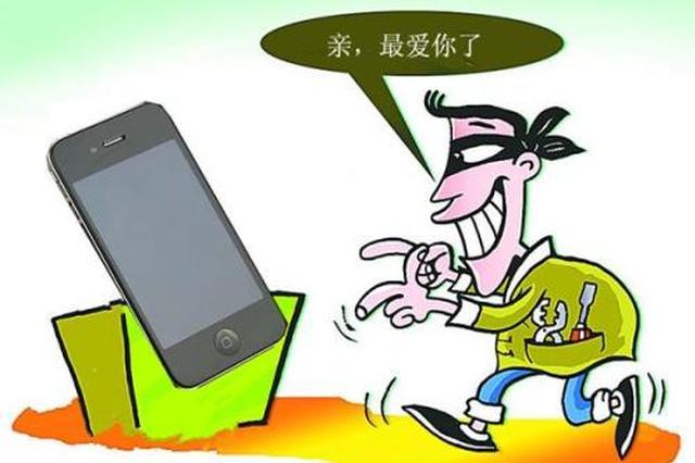 男子来沪找不到工作 从排污管爬进商场偷盗多部手机