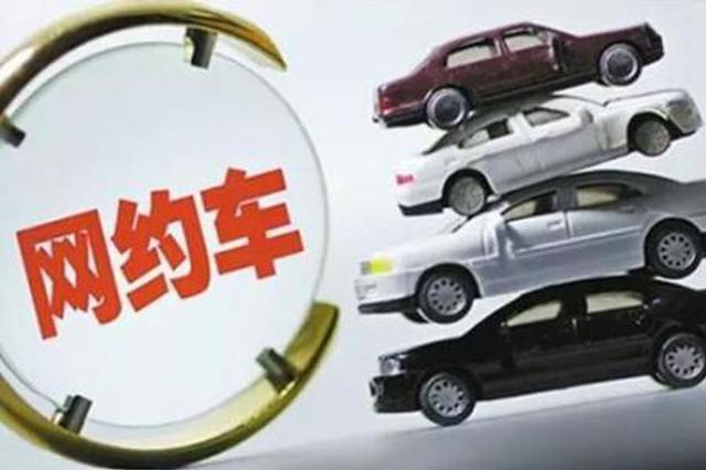 打车软件漏洞追踪:出租车司机被曝在滴滴仍可挑客