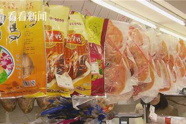 今年申城年货价格下降 一斤对虾售价不到80元
