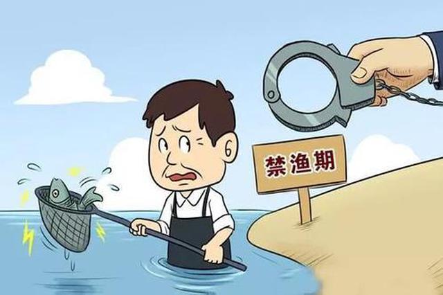 本周五开始上海水域禁渔 各级渔政部门将加大检查力度