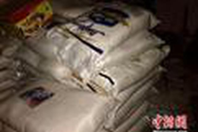上海破获侵权假冒、非法经营类案件近百起 涉值2.53亿