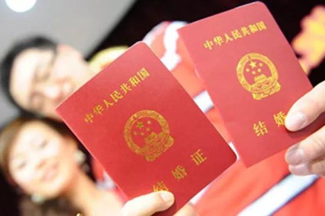 情人节上海1504对新人结婚登记 推出爱情版朗读亭