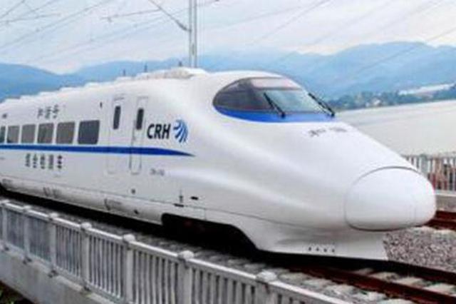 我国四纵四横高铁网基本形成 总里程占世界总量66.3%