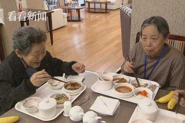 沪10家养老机构推春节短期照料服务 老人舒心子女放心