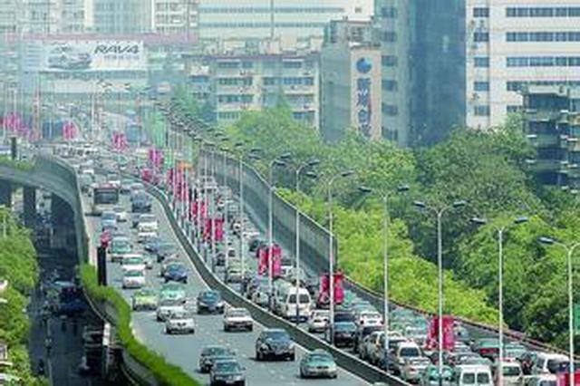 春节假期前3天全国道路交通平稳顺畅 未发生重大事故