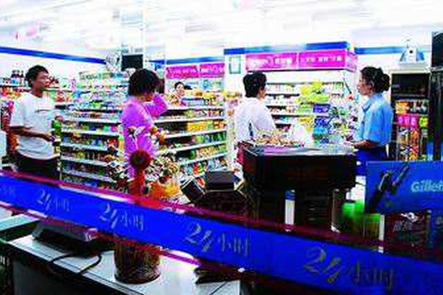 申城最老24小时食品店:40年商品从百种增至千余种