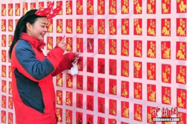 春节账单变化折射国人消费升级 红包礼品支出多