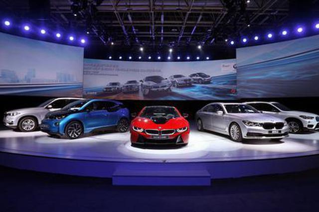 沪新能源车购车资格审核启动 确认凭证增车主姓名身份