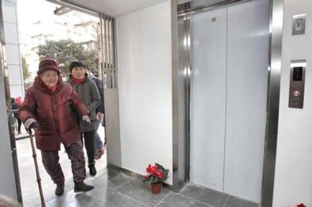 江湾镇街道5幢老房加装电梯同时启用 今年再加装10部
