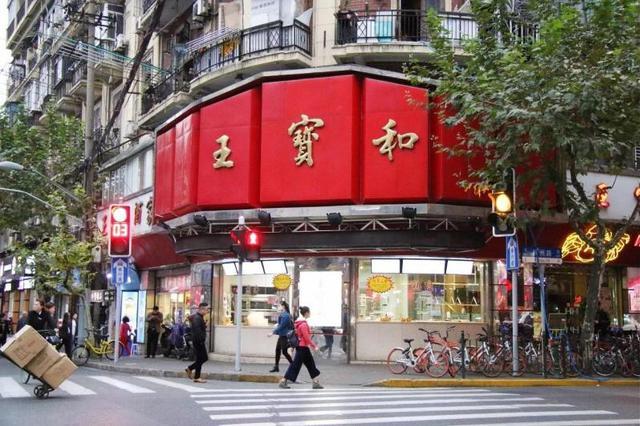 起底上海老字号取名奥秘:由姓名合成或植入店主愿景