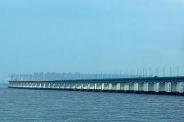 杭州湾跨海铁路通道勘察设计招标 沪甬间未来一小时达
