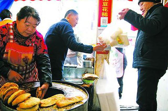 沪放心早餐占全市早餐供应一半以上 超千家门店可共享