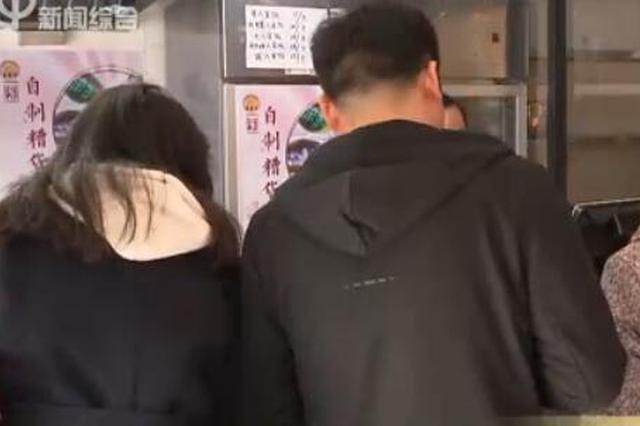 视频:申城老字号点心推新口味青团 价格略上涨