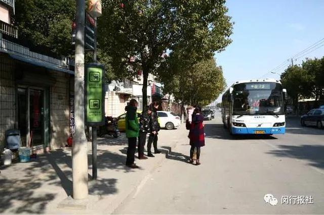春申路华泾路设公交站 解决居民20分钟走路搭车问题