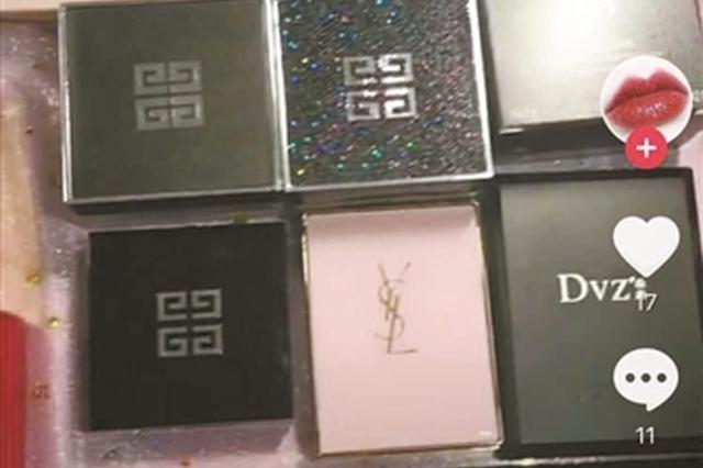 主播自制化妆品被网友质疑造假 一支口红成本不足10元