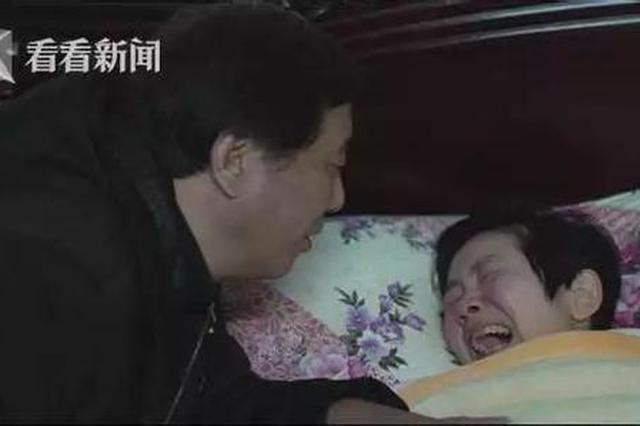 上海患罕见病女孩终确诊 目前医学无法进行有效治疗