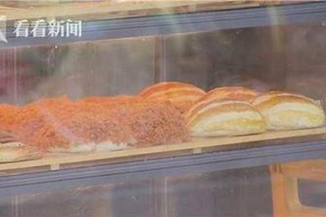 85度C肉松面包用低价肉粉松 公司:管理不当已改正