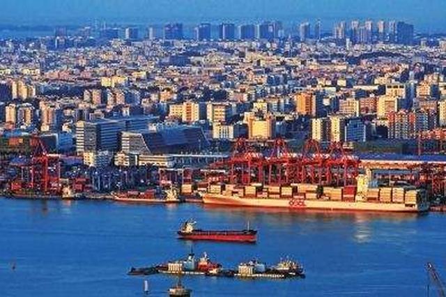 上海去年进出口达7.9万亿元 位居世界城市首位