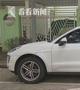 市民低价购买保时捷系事故受损车 销售人员:并不知情