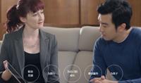 全新华尔街英语中国官方网站 用五段视频看清自己
