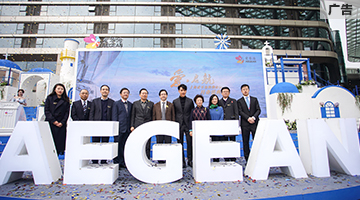 上海爱琴海购物公园盛大启幕