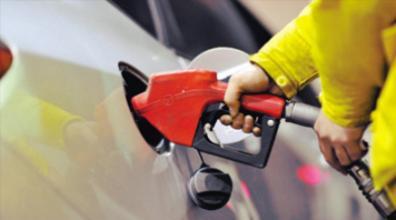 视频:油价将下调幅度或超百元 春节出行成本降低